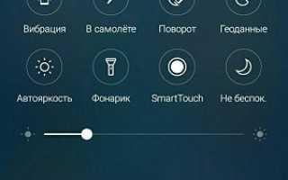 Как настроить мобильный интернет на телефонах Meizu и избежать ошибок