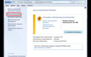 Не устанавливается Microsoft Visual 2015, ошибка с файлом KB2999226