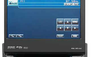 Инструкция и руководство для    Pioneer AVH-P5900DVD   на русском