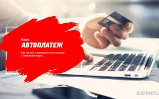 Сотовый оператор «МТС» предложил всем 10% скидку на оплату любого тарифа