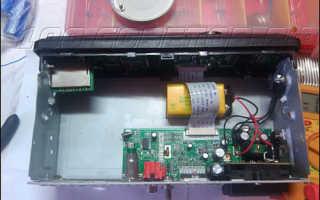 Почему сбиваются (не сохраняются) настройки автомобильной магнитолы при выключении зажигания