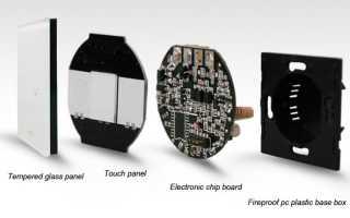 Сенсорный выключатель — особенности конструкции, варианты установки и принцип работы (125 фото)