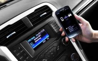Инструкция: как настроить и подключить фм модулятор(трансмиттер) в машине, через прикуриватель