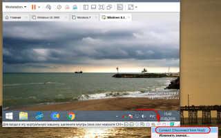 Как подключить флешку в виртуальную машину с Windows 10 на VMware workstation 11