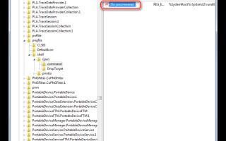 (Решено) Windows Photo Viewer не может отобразить это изображение Руководство по ремонту