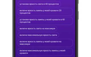 Как научить Алису управлять вашим умным домом. Доклад Яндекса