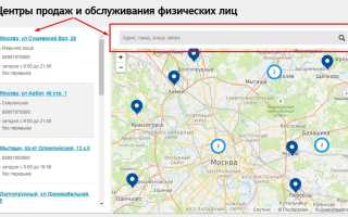 Домашний Интернет от «Ростелекома»: возможности, правила подключения и тарифные планы