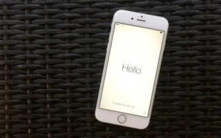 Как включить в iOS 7 дополнительные настройки системы [джейлбрейк]