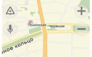 Как включить камеры на трассе в Яндекс.Навигатор?   — Карты и Навигация Яндекс.Навигатор