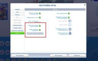Sims 4: Вуху WickedWhims + Animations Pack, Русификатор (18+) — Все версии