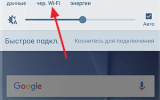 Технология Wi-Fi Calling для телефонов Android и iPhone с функцией вызова