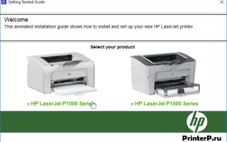 МФУ HP Laser NS 1005w  —  Настройка принтера для работы в беспроводной сети
