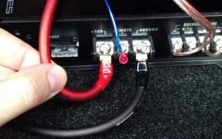 Рабочая схема подключения усилителя к магнитоле