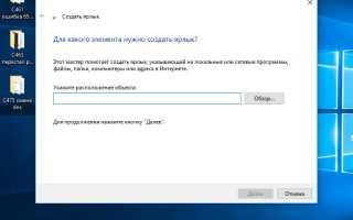 Как включить Wi-Fi на ноутбуке, если сломана клавиатура или не работает клавиша FN?