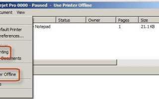 Инструкция как включить принтер на компьютере если он отключен