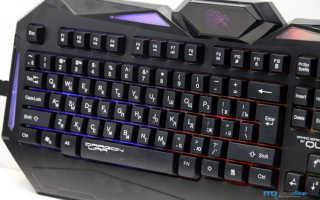 Отзыв: Клавиатура беспроводная Qumo Style K06 — Нормальная клавиатура всего за 910 рублей)