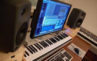Как подключить синтезатор к компьютеру или ноутбуку
