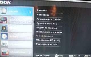 Инструкции к телевизорам ЖК BBK