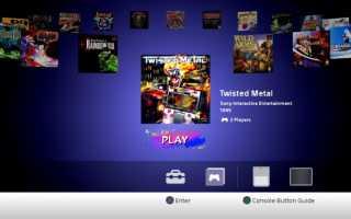 Всё, что нужно знать о PlayStation Classic