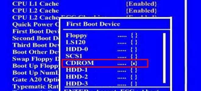 Как загрузить компьютер с USB-устройства или CD/DVD диска