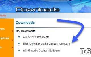 Почему не открывается диспетчер Realtek HD в Windows 7 и 10