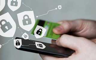 Что такое 3D Secure и 3D SMS (3D пароль) от банка Россельхоз: подключение, использование