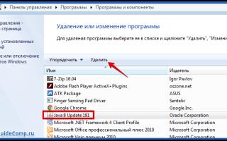 Как включить Java в Яндекс.Браузере