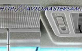 Активная антенна бош для авто подключение
