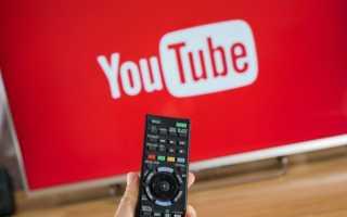 Почему не работает Ютуб на Филипс Смарт ТВ: причины, что делать?