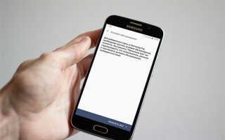«Сбербанк Онлайн» подключил привязку карт к Samsung Pay прямо из приложения — AndroidInsider.ru