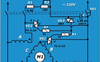 Как подключить асинхронный двигатель на 220В