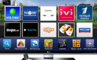 Как смотреть бесплатные каналы на телевизорах Смарт ТВ