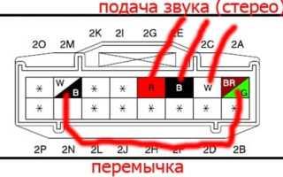 Проблемы с AUX и настройки аудиосистемы. — New Mazda 3 — Мазда 3 клуб (Mazda 3 .ru)