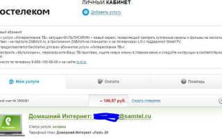 Как проверить адрес на подключение Ростелеком: пошаговая инструкция