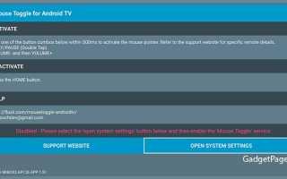 Как подключить клавиатуру и мышь к Самсунг Смарт ТВ: инструкция