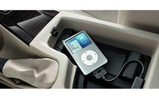 Подключение устройства iPhone, iPad или iPodtouch к вашему автомобилю