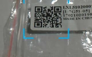 Рекомендуемые настройки для беспроводного подключения 802.11n