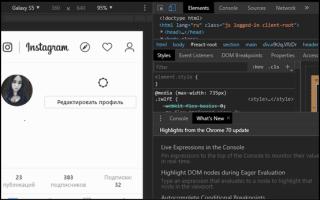 Инстаграм мобильная версия для компьютера — вход и использование