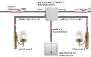Подключение двухклавишного переключателя schneider electric