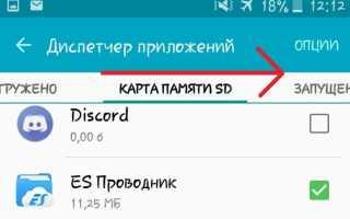 Как удалить кеш Bluetooth устройств на Android? (Очистить список блютуз)
