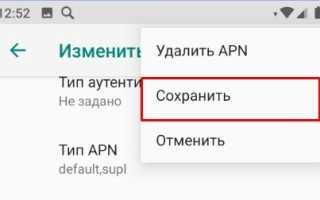 Как включить мобильный интернет на Android