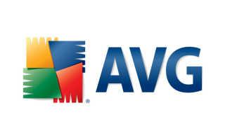 Разберемся в том, как активировать и где вводить ключ AVG