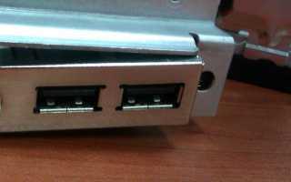 Как отключить или включить USB порты в Windows