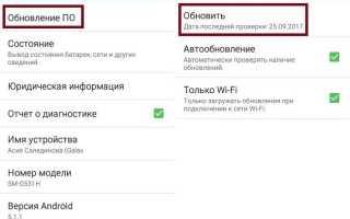 Ошибка «Приложение Системный UI не отвечает» Samsung: причины и что делать