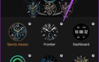 Как включить часы Samsung Galaxy Watch