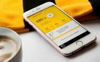 Тариф «Гигабайт» от Билайн: возможности мобильной связи без абонентской платы