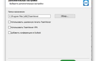 Почему не устанавливается TeamViewer и выдает ошибки