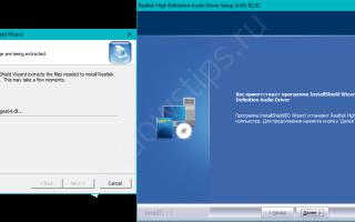 Быстрая настройка звука 5.1 в Windows 10
