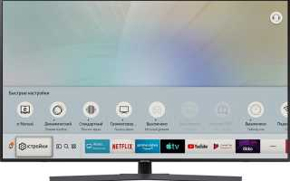 Как установить время на экране телевизора Samsung? — Электроника Samsung