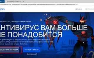 Как самостоятельно отключить рекламу в браузере Яндекс